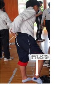 後ろ_page-0001 (2).jpg