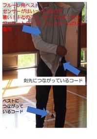 ベスト_page-0001 (1).jpg